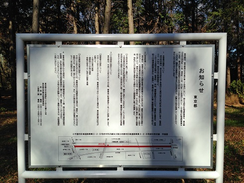 takanodai-12.jpg