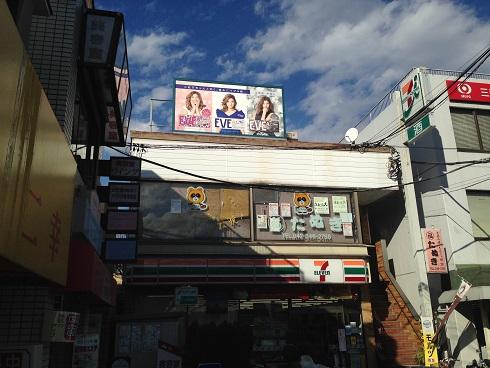 takanodai-4.jpg