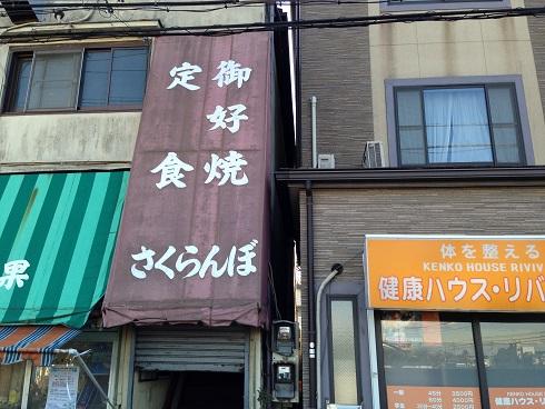 takanodai-6.jpg