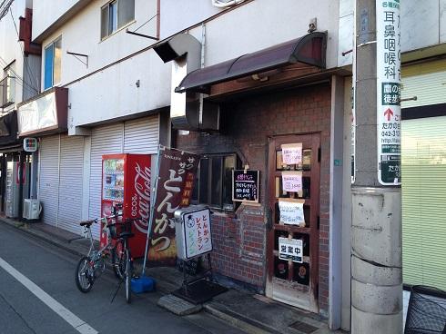 takanodai-7.jpg