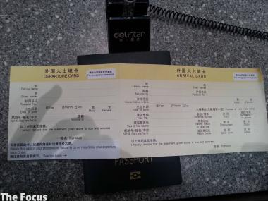 DEPARTURE CARD 入出国カード