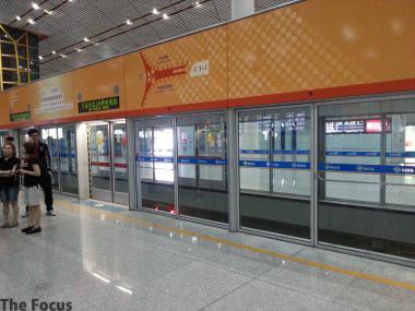 北京首都国際空港 電車