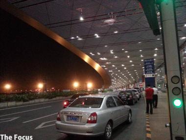 北京首都国際空港 外装