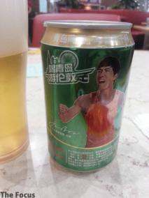 北京首都国際空港 ビール