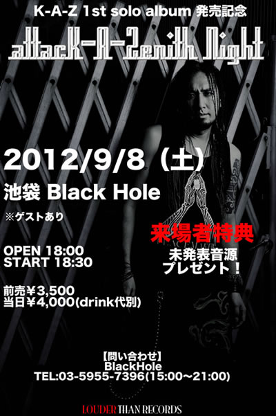 9_8_live400.jpg