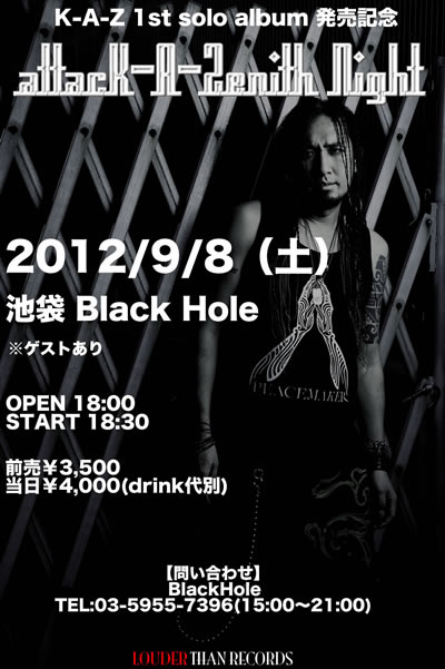 9_8_live_400.jpg