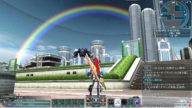 宇宙船の中でも虹は出る