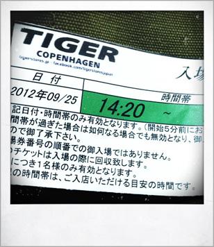 ti-03.jpg