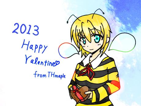 2013バレンタインxxさん
