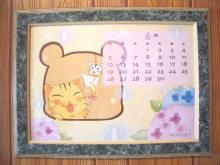 ★毎日ポジティブになる!★癒し・かわいいを求めてたどりつく場所★-6月カレンダー 額