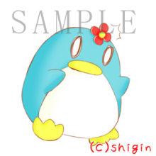 優しい気持ちになれる・なりたい人へ癒しイラストをプレゼント-ペンギン あつい