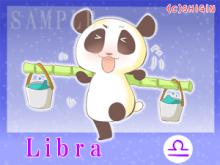 優しい気持ちになれる・なりたい人へ癒しイラストをプレゼント-てんびん座 パンダ