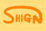 優しい気持ちになれる・なりたい人へ癒しイラストをプレゼント-サイン shigin