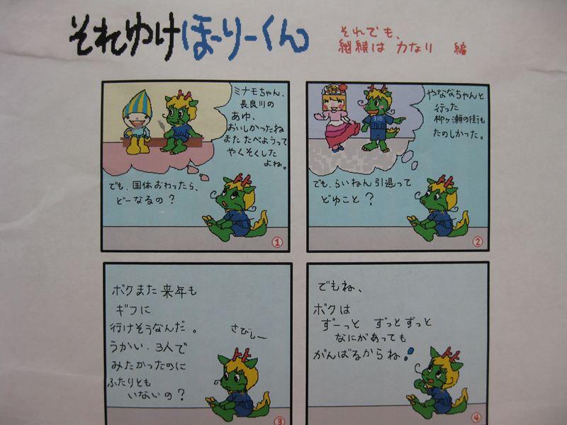 IMG_4469_R.jpg