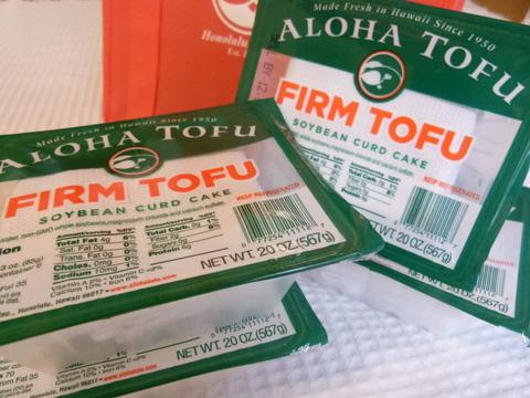 aloha tofu2012 (2)