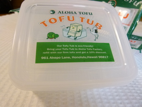 aloha tofu2012 (3)