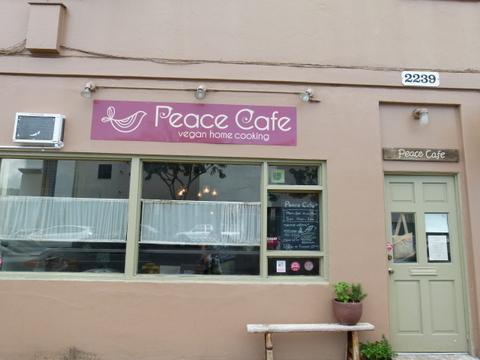 1230piece cafe (3)