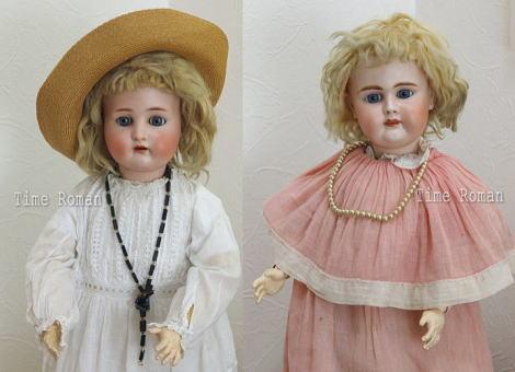 ドイツ人形2.