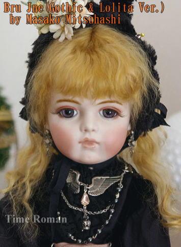 Bru Jne(Gothic  Lolita Ver.) by Masako Mitsuhashi  3