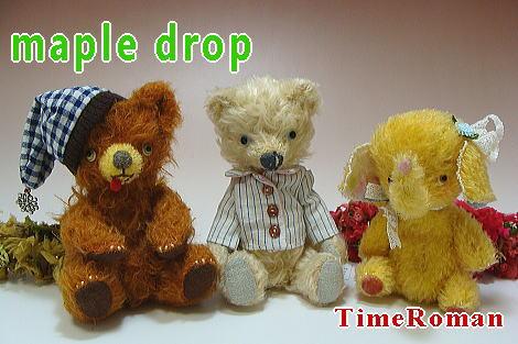 maple drop
