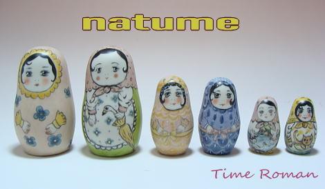 natumeさま1