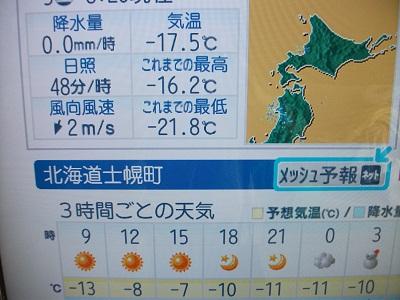 2013_01050087.jpg