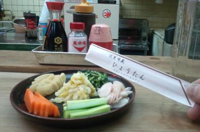 京都のおつけもの。