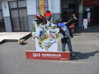 DSCF2177_R.jpg
