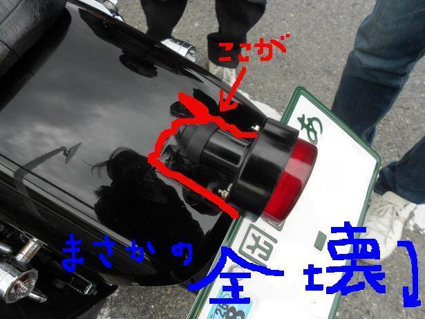 DSCN26051.jpg