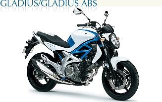 グラディウス650 ABS