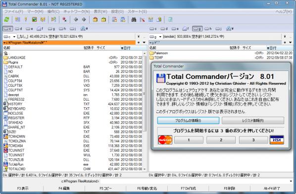 TotalCommander.png