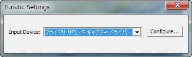 Tunatic_05.jpg