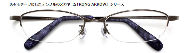 strong_arrow.jpg