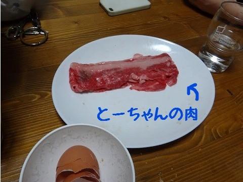 はなぺちゃ24.11-3