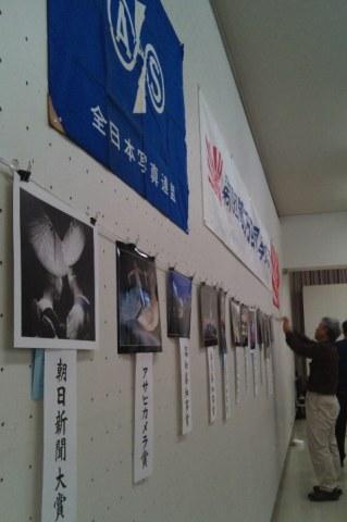 第19回朝日四国写真展