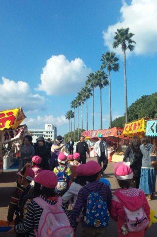 藍場浜公園