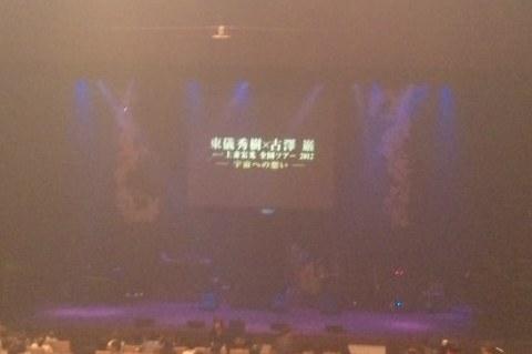 東儀秀樹×古澤巌 全国ツアー2012