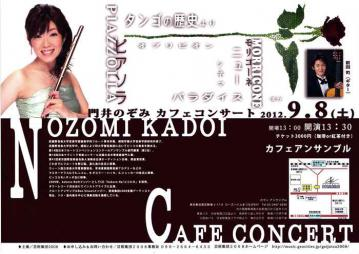 IMG_0002_20120904202722.jpg
