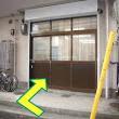 大阪西区カイロプラクティック