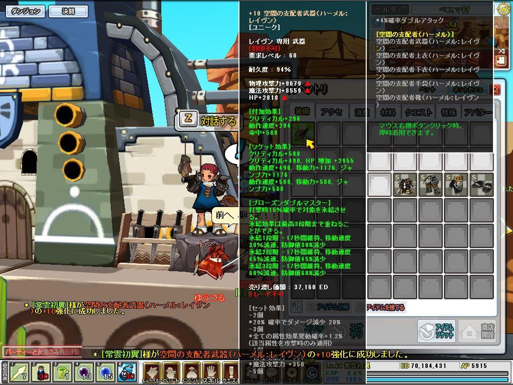 SC_ 2013-01-17 17-45-18-811