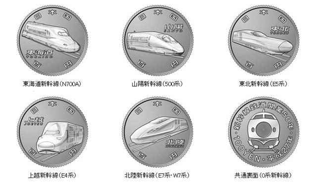 100yen_coin.jpg