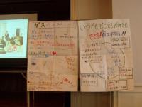 2012_0527tikyukensyu0002.jpg