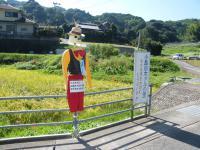 2012_0926kakasi0003.jpg