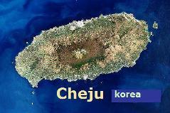 800px-Cheju_etm_2000097_lrg - コピー