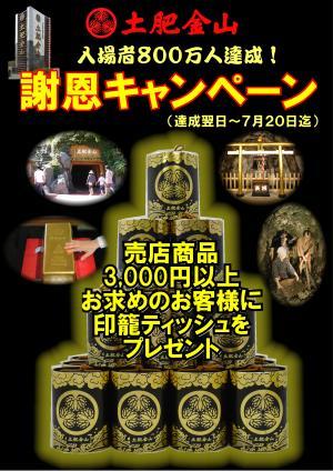 800荳・ココ驕疲・蜊ー邀?繝・ぅ繝・す繝・_convert_20120601144132