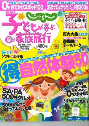 20120612101803495_0001_convert_20120612102458.jpg