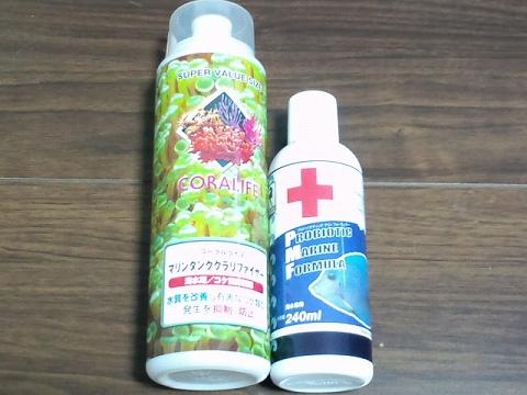 添加剤系20110614