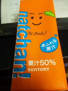 moblog_18d4550e.jpg
