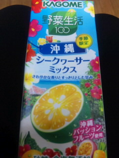 moblog_a17966ac.jpg