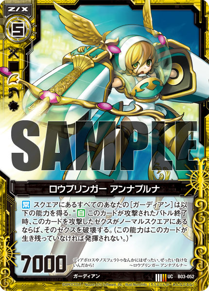 card_130110.png